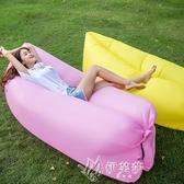 充氣沙發 戶外網紅充氣沙發便攜式充氣床攜帶wq午休氣墊床抖音懶人空氣沙發 遇見初晴YJT