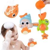 兒童洗澡玩具海洋動物流水轉轉樂戲水花灑-JoyBaby