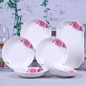 飯盤湯盤魚盤子碟子碟盤餐盤可微波爐餐具