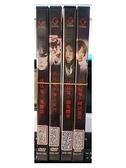 挖寶二手片-C01--正版DVD-日片【活見鬼 套裝系列4部合售】-(直購價)