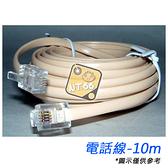 電話線 6P4C Modem 10米