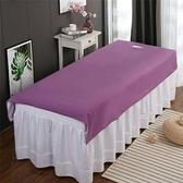 美容床帶洞床單美容院專用會所推拿美體按摩床單加厚防油床墊