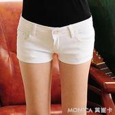 超短褲緊身女夏百搭純白色低腰修身彈力打底黑色牛仔短褲熱褲 莫妮卡小屋
