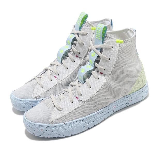 Converse 休閒鞋 CTAS Crater Hi 灰 黃 男鞋 女鞋 再生材質 環保理念 帆布鞋 運動鞋 【PUMP306】 168872C