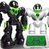 遙控玩具 ?遙控機器人玩具早教智慧語音對話跳舞兒童機械戰警男孩新年禮物 完美情人