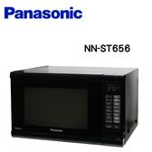 Panasonic 國際牌NN ST656 32L 變頻微波爐~ 貨  ~