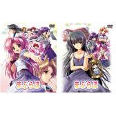 動漫 - 愛的魔法 1~12集 DVD套盒裝