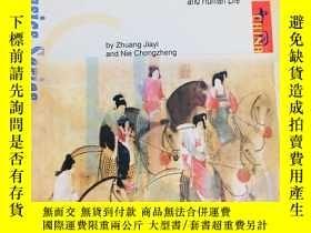 二手書博民逛書店Traditional罕見Chinese Paintings: