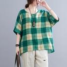 上衣 - A6911 文藝綠格子輕薄棉上衣【加大F】