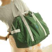 便攜防水可折疊旅行包大容量手提收納袋可套拉桿箱旅游飛機行李包 DR13341【男人與流行】