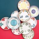 西餐盤 陶瓷盤子網紅水果早餐盤餐盤日式餐具平盤北歐家用菜盤牛排盤淺盤【快速出貨八折鉅惠】