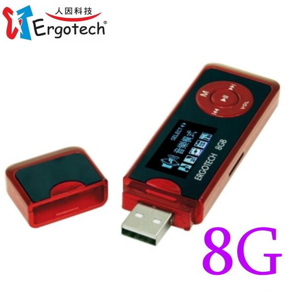 人因 UL432 草莓戀人MP3多功能隨身聽 8G 熱情紅