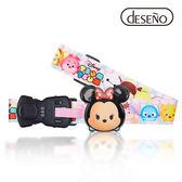 行李束帶 DESENO Disney 迪士尼 TSUMTSUM 可愛造型 附行李秤束帶 行李箱綁帶 米妮 B1135-0008