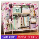 衣櫃簡易布實木布藝簡約現代經濟型組裝牛津布省空間 法布蕾輕時尚igo