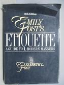 【書寶二手書T6/原文小說_QGZ】Emily Post s_Etiouette A Guide to…