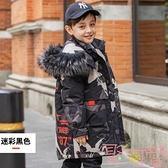 兒童羽絨服男童中長款童裝正品冬裝中大童男孩洋氣厚【聚可愛】