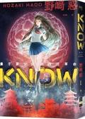 KNOW:量子葉少女的四日革命【城邦讀書花園】