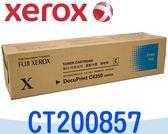 [原廠碳粉匣] Fuji Xerox 富士全錄 Docu Printer C4350  ~CT200857 藍色