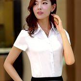 衣陽指新白襯衫工裝大碼半袖襯衣女裝ol