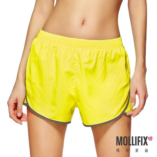 Mollifix瑪莉菲絲 絕對好動撞色運動短褲 (螢光黃)