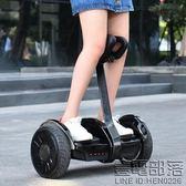 電動平衡車 兒童帶扶桿雙輪代步車成人智慧體感兩輪越野車 生日禮物【萬聖節推薦】