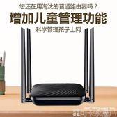 無線家用穿墻高速wifi中繼信號放大器 電信移動聯通 寬帶光纖穩定智能無限路由器穿墻王-可卡衣櫃