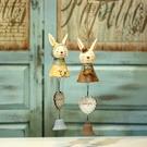 汽車掛件兔子風鈴掛飾門飾創意兒童女生臥室飾品朋友情人節小禮物一米