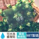 無痕貼 重覆貼【C0049】peachylife霧面(單勾) MIT台灣製  完美主義
