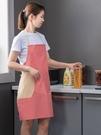圍裙 圍裙家用廚房薄款防水防油夏天超薄可愛日系工作服罩衣女時尚圍腰【快速出貨八折下殺】