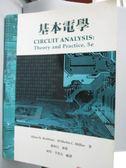 【書寶二手書T4/大學理工醫_XEO】基本電學5/e_林愷