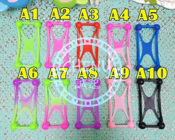 【CHENY】萬能保護套 果凍套 超彈性 保護手機 多顏色可選