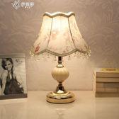 歐式臥室裝飾婚房溫馨個性小臺燈創意現代可調光LED節能床頭燈    伊芙莎