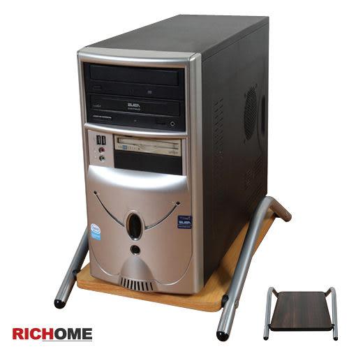 【RICHOME】SH423*《山崎主機架》層架 置物架  收納架 電腦架