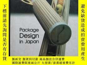 二手書博民逛書店PACKAGE罕見DESIGN IN JAPANY10980 PACKAGE DESIGN IN JAPAN