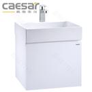 【買BETTER】凱撒面盆/壁掛式浴櫃/面盆浴櫃組 LF5253A/BT760C列紋德方形盆浴櫃組 / 送6期零利率