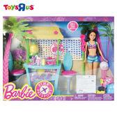 玩具反斗城 芭比妹妹的海灘小屋