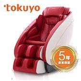 tokuyo PLAY玩美椅 TC-730