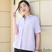 ❖ Summer ❖ 氣質V領素面襯衫上衣 - Green Parks
