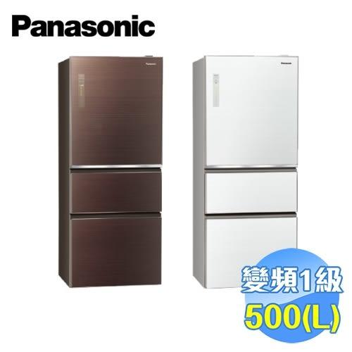 國際 Panasonic 500公升三門變頻冰箱 NR-C509NHGS 【陳列品白色】【75折出清】