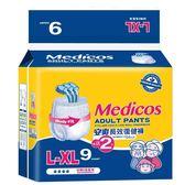 【安爽】長效復健褲L-XL號 成人紙尿褲 (9+2片x4包)