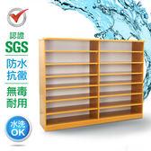 IHouse-SGS 防潮抗蟲蛀塑鋼加寬開放式置物鞋櫃胡桃