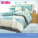 【貝淇小舖】微笑mit~北極熊藍~ 100%精梳純棉雙面美式枕套~1對