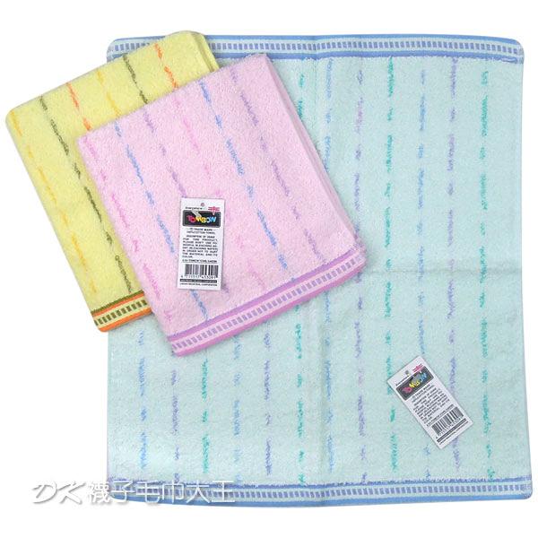 蜻蜓牌 T-309 高級彩紋方巾 (6條)【DK大王】