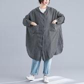 依多多 外套 文藝氣質網紅中長百搭棉麻外套連帽口袋防曬外套