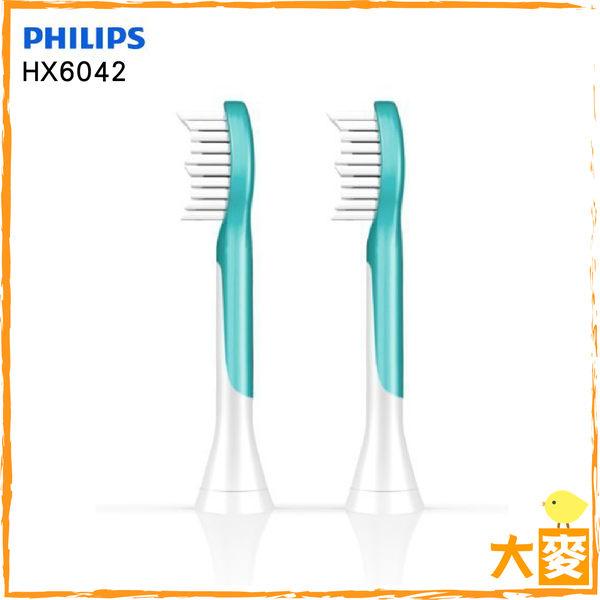 大麥洋行【飛利浦】兒童音波牙刷刷頭 HX6042 (適用HX6311/ HX6322 / 7歲以上)