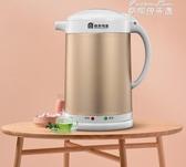 容聲電熱燒水熱水壺家用304不銹鋼自動斷電恒溫保溫一體壺開水壺 雙十二免運