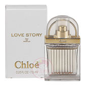 Chloe 愛情故事女性淡香精(7.5ml) Love Story【小三美日】