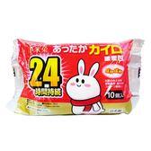 小米兔暖暖包-24H非貼式(10入) *6包/組【合康連鎖藥局】