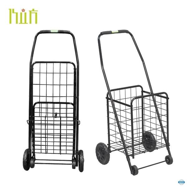 購物車購物車買菜車小拉車可折疊手拉車手推車拉桿車拖車老人家用jy