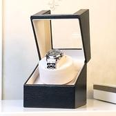 手錶自動搖錶器機械錶手錶盒單錶家用上鍊盒晃錶器迷你收納轉錶器 美物 交換禮物